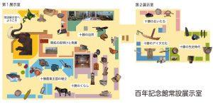 http://museum-obihiro.jp/occm/wp-content/uploads/2018/07/00-map-300x146.jpg