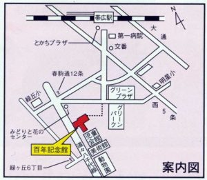 http://museum-obihiro.jp/occm/wp-content/uploads/2018/07/map-3-300x261.jpg